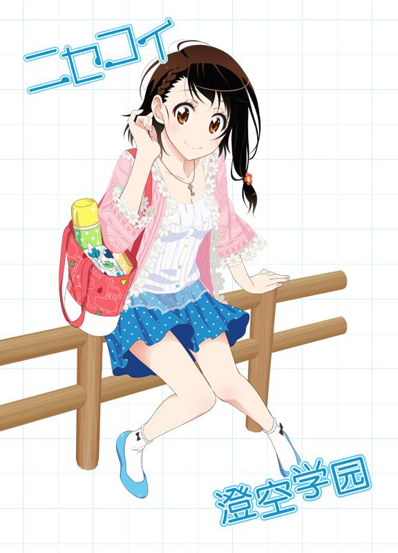 http://image.sumisora.net/poster/Nisekoi_kosaki.jpg