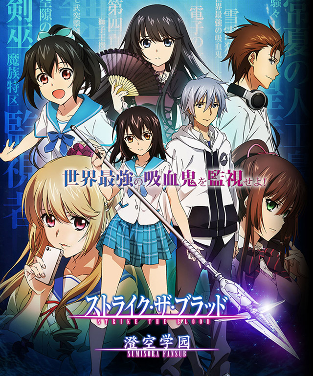 http://image.sumisora.net/poster/STBp2.jpg